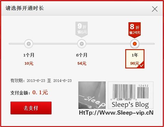 百度云送惊喜活动,100G云空间0.5元-Sleep's Blog