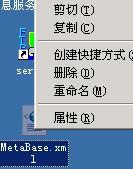 1467987542-9574-ce25fc36efd855a8168c6c2a8449