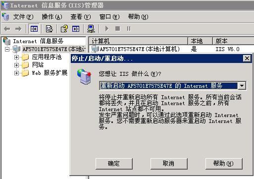 配置VPS上中Gzip压缩详细教程-⎛Sleep's Blog⎞