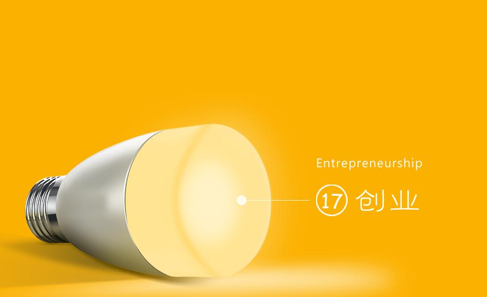 创业失败的17个原因,个个都很实在-Sleep's Blog
