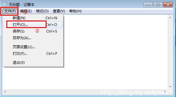 notepad-open