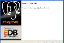 开源免费数据库:PostgreSQL下载安装教程-Sleep's Blog