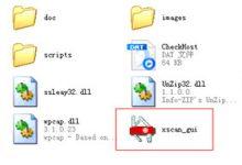 综合扫描工具x-scan使用教程,扫描服务器漏洞教程-Sleep's Blog