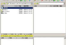 FTP是什么_如何登陆FTP_虚拟主机的FTP怎么登陆-Sleep's Blog