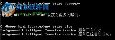 "Windows2008 R2更新补丁出现""windows update_8000FFFF""的解决方法"