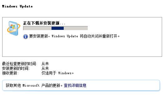 windows update_系统无法自动更新_无法在此计算机上搜索更新-Sleep's Blog