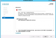 Windows 2012 2016 无法安装 .NET 3.5 4.6-Sleep's Blog