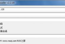 Winbox中文版_Winbox汉化版_最新原版下载_ROS管理工具-⎛Sleep's Blog⎞