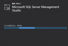 SQLServer2019安装教程_如何安装SQL2019-Sleep's Blog
